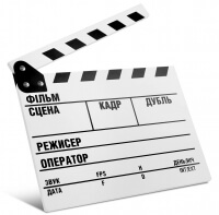 Clapper Board MLux WW-003/1 PREMIUM White with magnet UKR (Markdown)