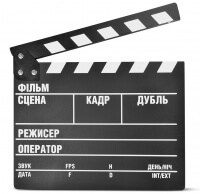 Clapper Board MLux WB-003 PREMIUM Black with magnet UKR