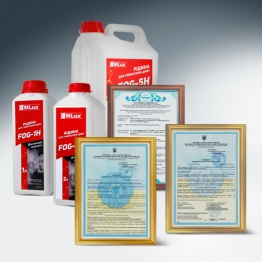 MLux Fog liquids successfully passed certification!