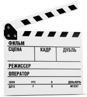 Clapper Board MLux WW-004/1 PREMIUM White with magnet RUS (Markdown)