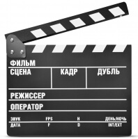 Clapper Board MLux WB-004/1 PREMIUM Black with magnet RUS (Markdown)