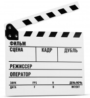 Clapper Board MLux WW-004 PREMIUM White with magnet RUS