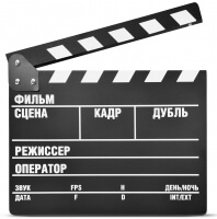 Clapper Board MLux WB-004 PREMIUM Black with magnet RUS
