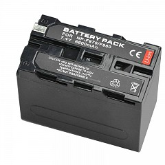 Rechargeable battery MLux F970
