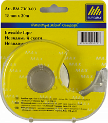 Stationery tape BUROMAX 18mm х 20m Transparent (BM.7360-03)