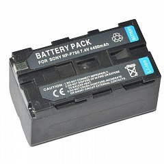 Rechargeable battery MLux F750